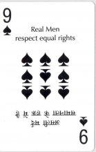 Real men respect equal rights - Indian playing card